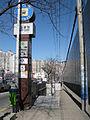 Busan-subway-234-Sujeong-station-2-entrance.jpg