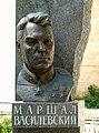 Bust of Vasilevsky in Vichuga.jpg