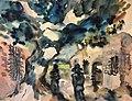 "Byron Randall, ""Nada"", Tacuba, Mexico series, 1940.jpg"