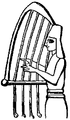 C+B-Music-Fig21-BabylonianHarp.PNG