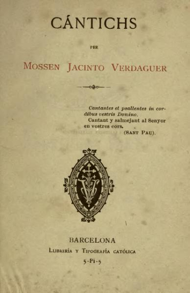 File:Cántichs.djvu
