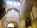 Córdoba (9360093343).jpg