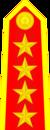 Cấp hiệu i tướng Công an.png