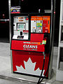 CAN-ON-PetroCanada-7314MarkhamRd-FuelPump11b-2005Jun12.JPG