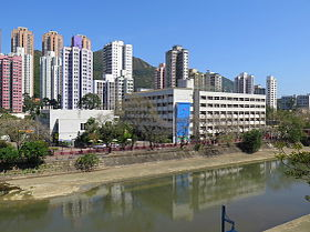 CCC Tam Lee Lai Fun Memorial Secondary School 20150415.jpg