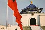 CKS Memorial and flags.jpg