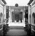 COLLECTIE TROPENMUSEUM Chinese tempel in de Tempelstraat TMnr 10015625.jpg