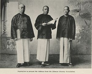 Malaysian Chinese - Chinese in Penang, 1897.