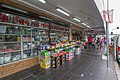 Cabramatta NSW 2166, Australia - panoramio.jpg