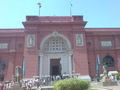 Cairo Museum 2 977.PNG