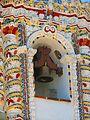 Campanario del Templo de San Francisco Acatepec.jpg