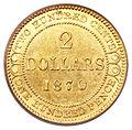 Canada Newfoundland Victoria gold 2 Dollars 1870 (rev).jpg