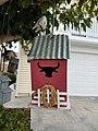 Carabao birdhouse.jpg