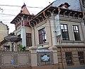 Casa Georgescu Mihail 24.jpg