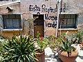 Casa en el centro de Tlaxcala 02.jpg