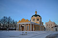 Cathedral of the Nativity-Ryazan.jpg