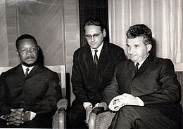 Ceausescu with Bokassa 3.jpg