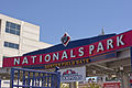 Center field main gate - Washington Nationals Park - 2013-09-17.jpg