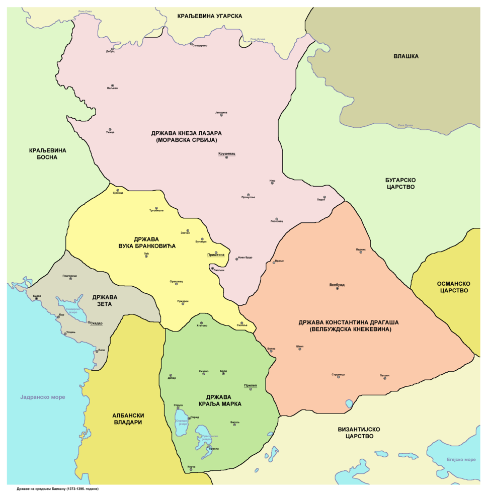 Central balkans 1373 1395 sr