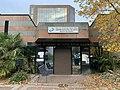 Centre Municipal Santé Roger Salengro Fontenay Bois 5.jpg