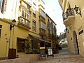 Centro Histórico, Málaga, Spain - panoramio (26).jpg