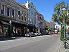 Charleston king street1.jpg