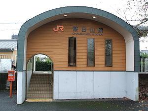 Chausuyama Station - Chausuyama Station