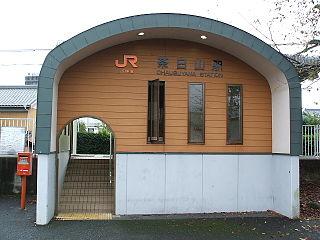 Chausuyama Station Railway station in Shinshiro, Aichi Prefecture, Japan