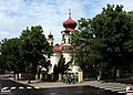 Chełm, Cerkiew św. Jana Teologa - fotopolska.eu (224795).jpg
