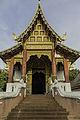 Chiang Mai - Wat Chang Taem - 0001.jpg