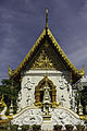 Chiang Mai - Wat Up Khut - 0011.jpg