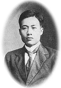 Chiang Wei-shui.jpg