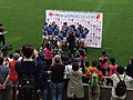 Chichibunomiya Rugby Stadium-w5.jpg