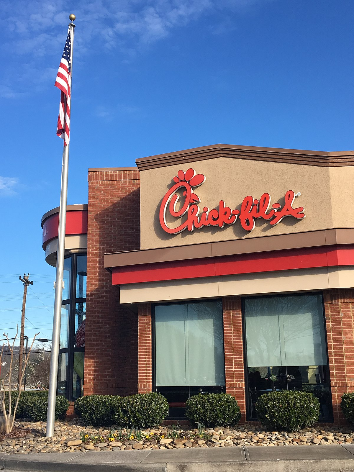 photograph relating to Chickfila Application Printable referred to as Chick-fil-A - Wikipedia