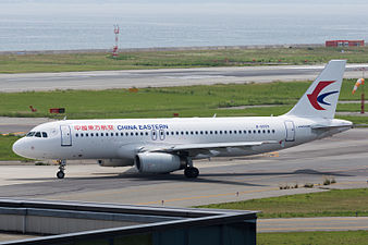 China Eastern Airlines, A320-200, B-6559 (19218729078).jpg