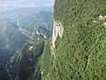 China IMG 3062 (29623167855).jpg