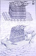 Chinese Fire Ships