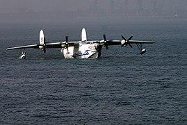 Chinese Shuihong 5 amphibious aircraft