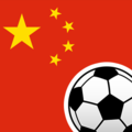 Chinese football.png