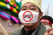 Chinese no to wto.jpg
