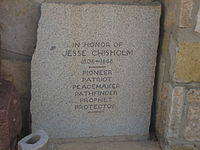 Chisholm monument in Bandera, TX Picture 092.jpg