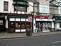 Christmas Day on Mill Road (3) - geograph.org.uk - 1109383.jpg
