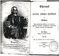 Chronik der Privilegierten Schützengesellschaft zu Cöthen aus dem Jahr 1858.jpg