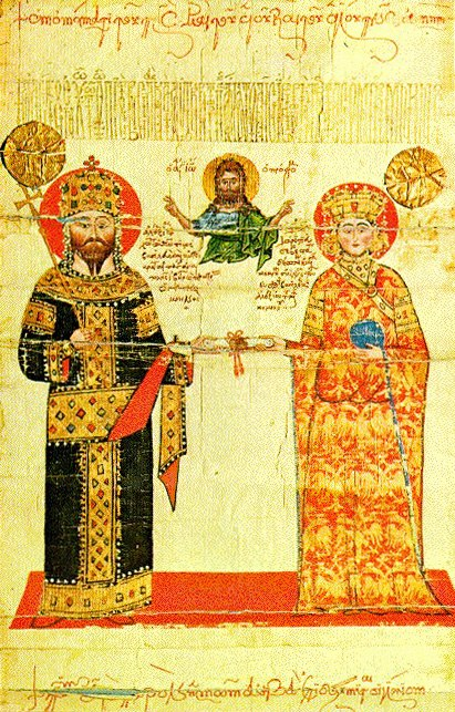 Chrysobull of Alexius III of Trebizond