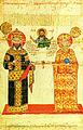 Chrysobull of Alexius III of Trebizond.jpg