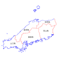 Chugoku Region Administration Map TC.png