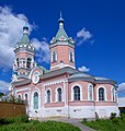 Church of Joachim and Anna - Mozhaysk, Russia - panoramio.jpg