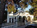 Church of St. John Chrysostom from West, Chaniotis, Greece 2017.jpg