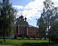 Church of the Theotokos of Kazan (Kotelniki) 02.jpg