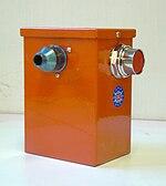 Температура горения зажигалки газовой